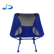 Hot sale new style portable lightweight factory camping oxford adult beach outdoor fishing folding chair aluminIum beach chair