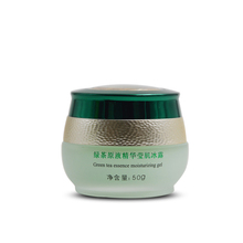 Natural cosmetic beauty personal care skin best dry skin cream