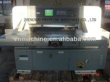 Automatic guillotine paper cutter QZYK780/920/1150CF