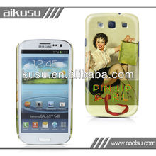 for samsung galaxy s3 blank epoxy phone case