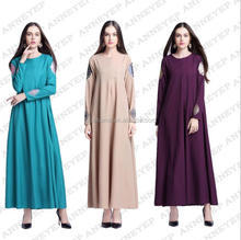 Abaya long sleeve evening party wear for women and ladies Islamic elegant dress muslim dress