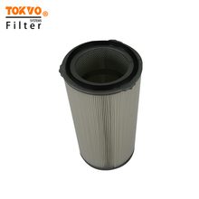 Hot Sale Factory Direct Price Jac Salt Air Dust Filter For Vacuum Pump