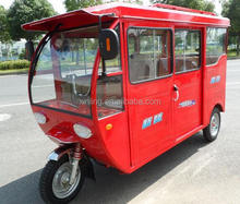 hot selling motor tricycle three wheeler auto rickshaw for sale;MOTORIZED TRICYCLE DR150ZK,cargo Triciclo Motocar motocarro