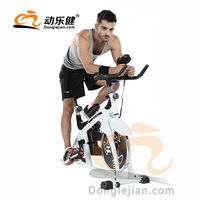 dual rowing cheap exercise bike