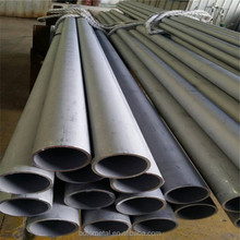 supply seamless stainless steel tubes