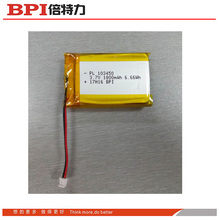 Rechargeable li-ion mobile phone battery 3.7v 1800mah 103450 lithium polymer battery cells