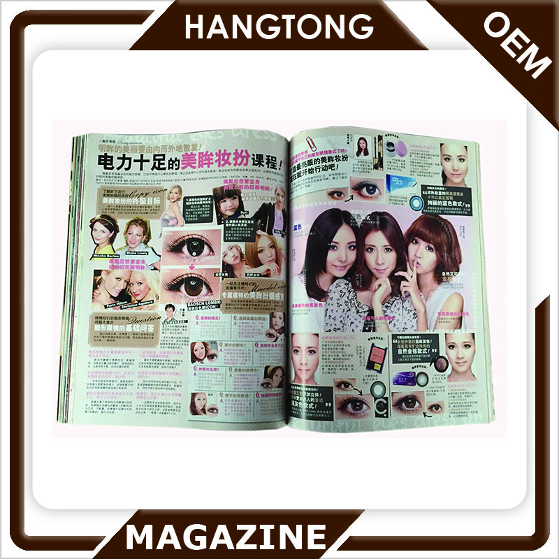 Hight quality factory printingt art paper custom cosmetic magazine/catalogue