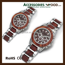 2016 Fashion style mixed metal and wood watches with your logo