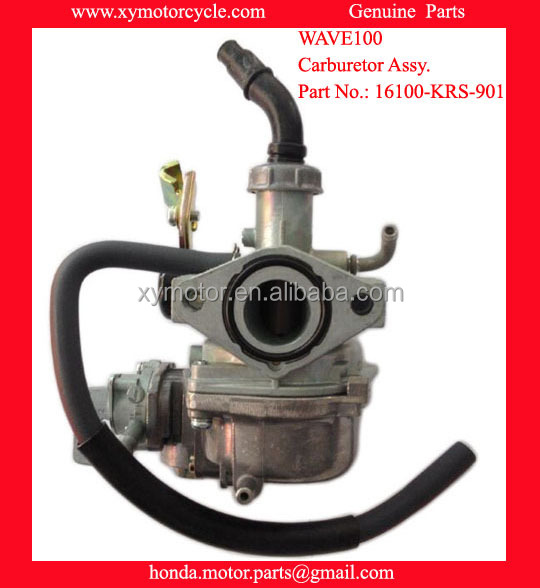 carburetors small engine carburetor scooter carburetor for Honda
