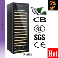 168-bottle luxury novelty refrigerator with steel handle low vibration