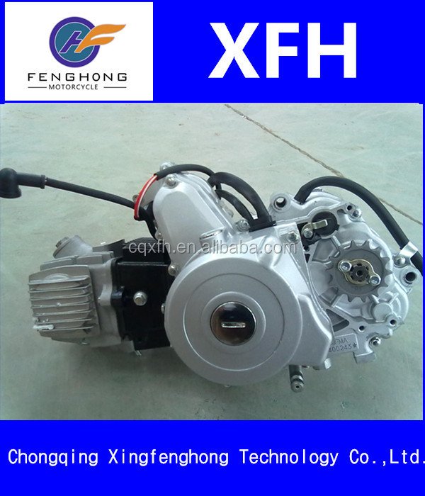 wholesale 50cc 70cc 90cc 110cc New Motorcycle Engines Hot Sale high quality china auto parts