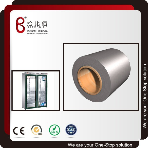 high gloss pvc film laminated steel sheet for disinfection cabinet