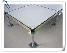 High Quality Steel Anti-static raised floor system