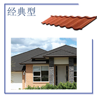 New design asphalt roofing shingles with high quality