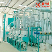 30T/24H maize flour mill equipment for Ugali