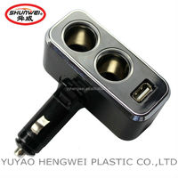 2 way car power cigarette lighter socket adapter