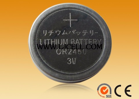 24.5mm coin cell battery holder for CR2450 CR2477