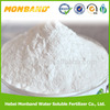 For Free Samples Agriculture Chemicals Fertilizer