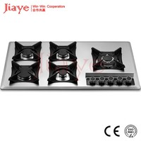 2016 40 inch gas range, gas burner, gas cooktop prices JY-S5077