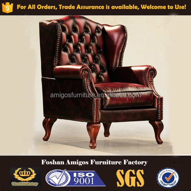 Antique Leather Wingback Chair