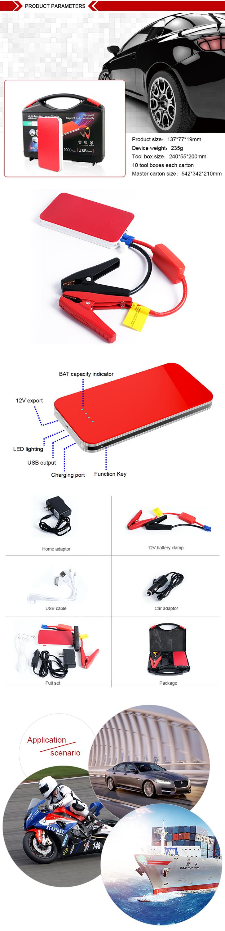 High Performance Portable 12V Mini 9000mAh Emergency Kits Car Jump Starter With LED Light