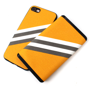 5000mAh Leather Power Bank & Smartphone Case for Apple iPhone 8,7,7 Plus , Portable Yellow PU Leather Power Bank