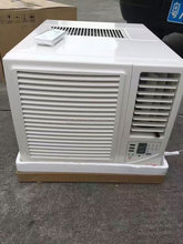 Cooling/Heating window air conditioner for sale with novel and beautiful appearance