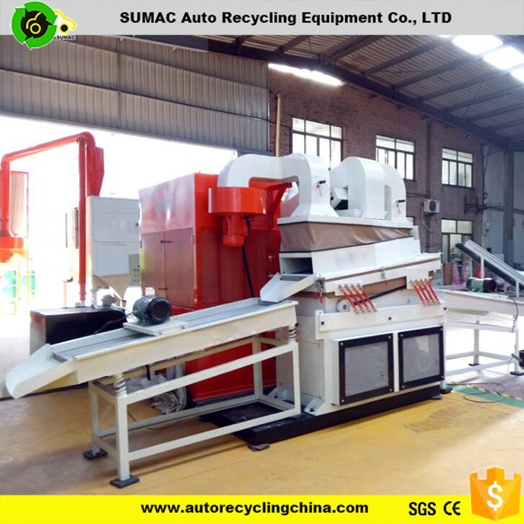 Best supplier aluminum copper cable recycling granulator <strong>machine</strong>
