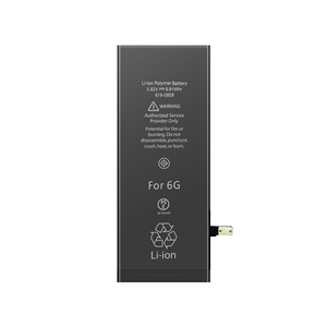 SIPU 2750mAh Mobile Phone Replacement Battery for iPhone 6s plus
