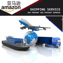 Professional Amazon/FBA/DHL/UPS /TNT dhl express delivery from china to canada india envelope Forwarder Melbourne FBA Amazon