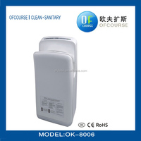 High quality Popular Jet Air Hand Dryer for hotle