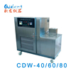 Qiulong Impact Test Cooling Low Temperature