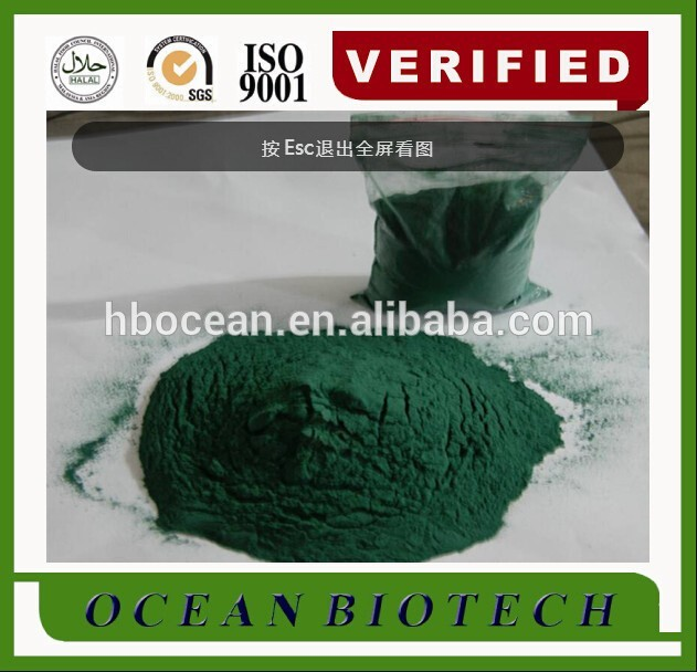 Professional Manufacturer Chromium Sulfate Powder 10101-53-8 With Best Price