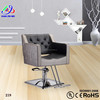 used beauty salon furniture/hair salon furniture/barber and salon chairs prices