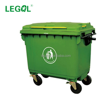 660L Commercial Trash Can Industry Pedal Dustbin Garden Waste Container