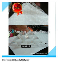 3D Cat eye PVC cold laminating film For Photo ablum
