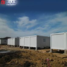 China modular 20 feet flat pack container house for sale