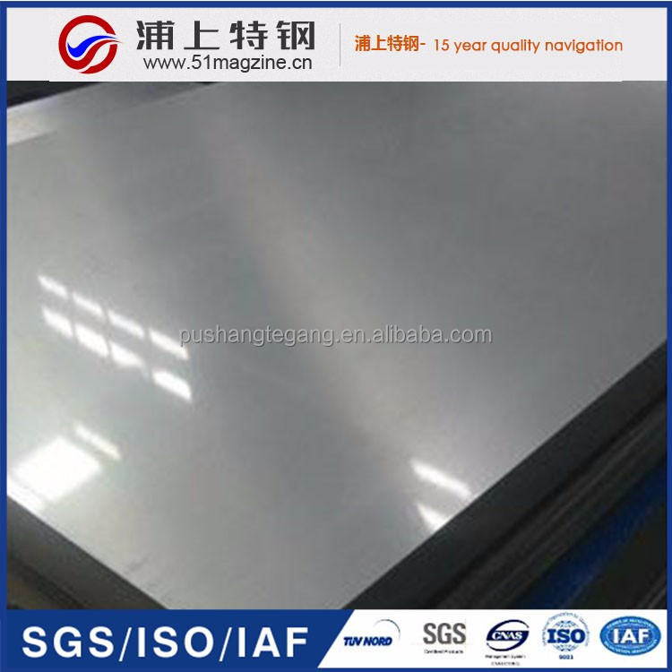All Kinds Of High Quality 304 316 Stainless Steel Plate scrap steel price per ton