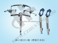 dental mouth cheek retractor/Mouth opening device(For cleft palate surgery)