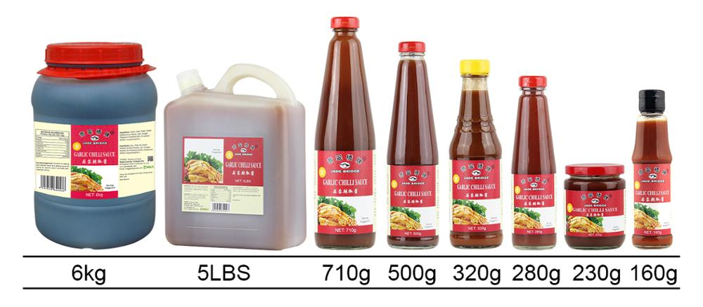 Delicious Garlic chilli sauce 320g glass bottle