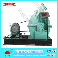 High quality new look and safe DISC TYPE WOOD CHIPPER machines 800 for processing wood chips