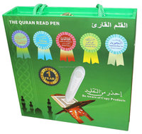 M9 al quran read pen with translation