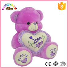 2016 birthday gifts smiley face soft toys unfilled for claw machine