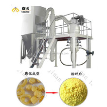 High Quality Wet Rice Grinder/Corn Grinding Machine