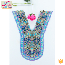HG0050(9.0) New design popular exquisite embroidery guipure lace collar