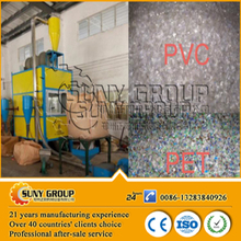 scrap plastic flakes sorting machine/waste mixed plastic sorter