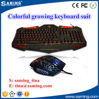 Three colors usb led backlit keyboard and growing colorful gaming mouse set