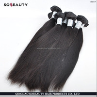 Top Grade One Doner 100 Virgin Human Hair Unprocessed famous in the world cheapest price straight brazilian hair