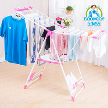 Boomjoy Metal Household Laundry Drying Hanger Standing Clothes Rack