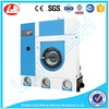 LJ Electric heating Dry cleaning machine supplier for garments